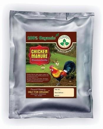Organic Chicken Manure - 900 GMS