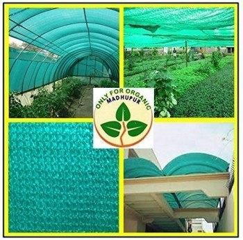 Green Shade Net - 75% - 3m X 5m